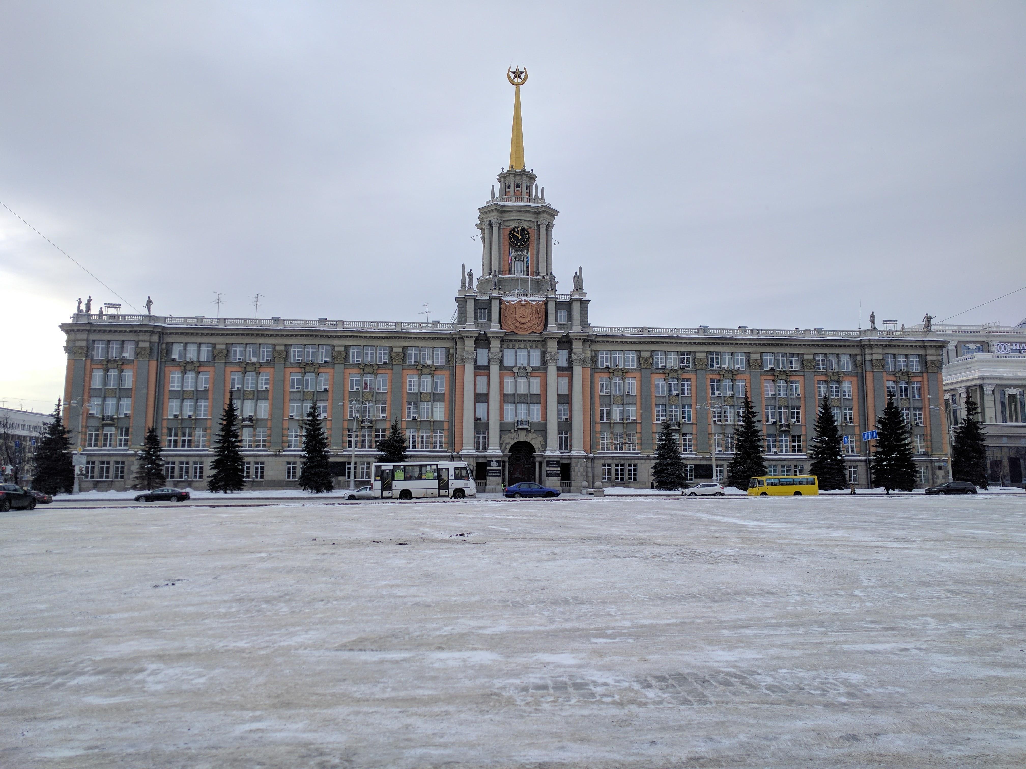 Ekaterinenburg
